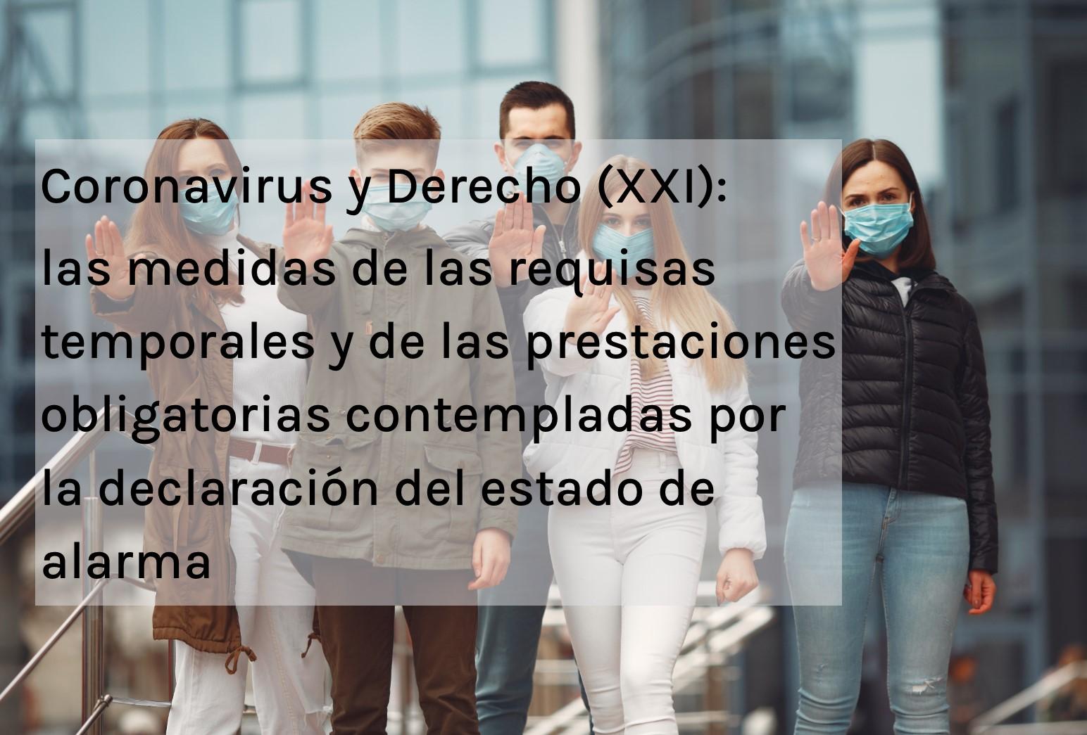 Coronavirus y Derecho XXI